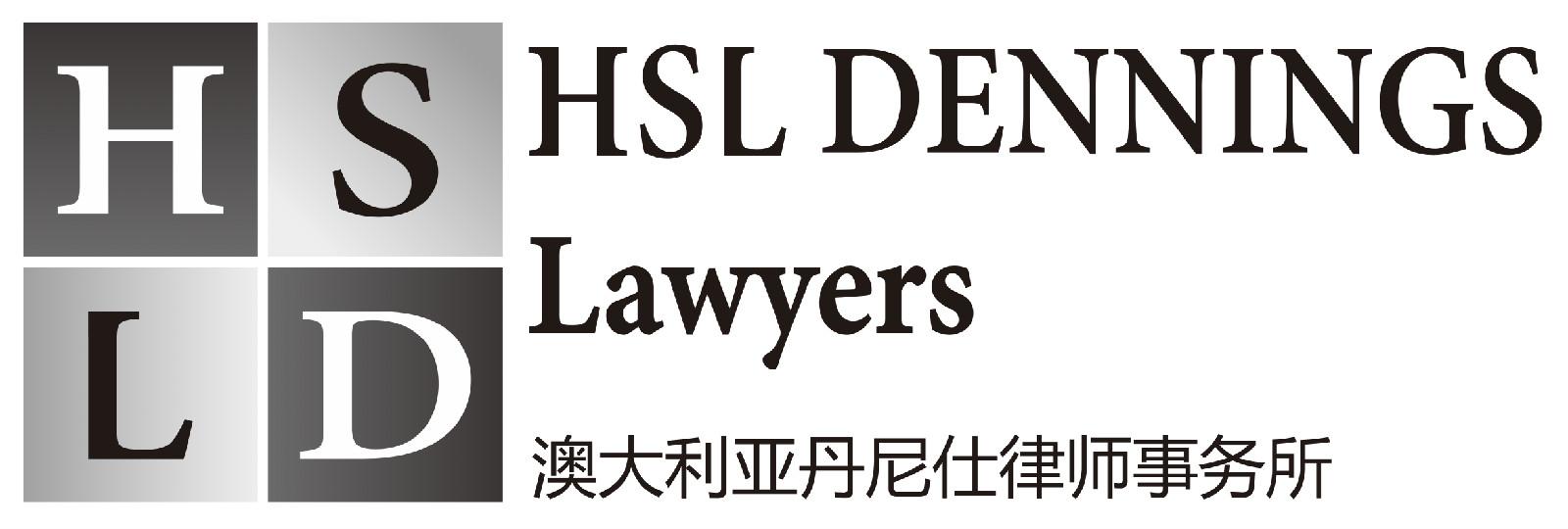 HSL Dennings Lawyers