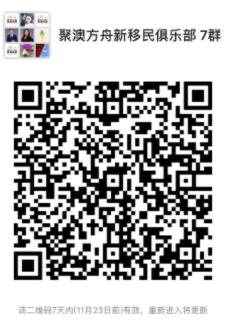 https://static.okweb.com.au/zone/data/-248487580_ozway/admin/image/微信截图_20201117160742_ODuJ.png