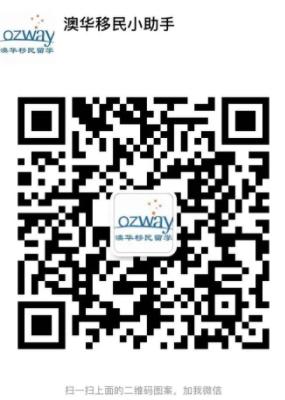 https://static.okweb.com.au/zone/data/-248487580_ozway/admin/image/4_cI3S.png